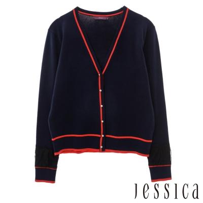 JESSICA-Grace 優雅針織羊毛開襟衫(深藍)