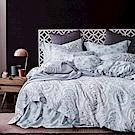 Lily Royal 60支頂級天絲 四件式兩用被床包組 加大 特麗斯