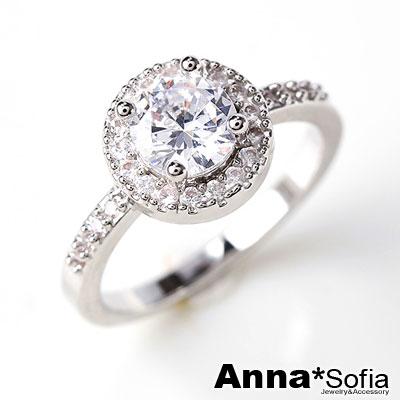 【3件5折】AnnaSofia 典藏圓鑽 微鑲細鑽戒指(銀系-內直徑16mm)