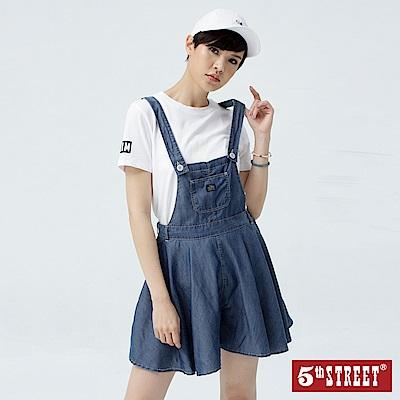 5th STREET 天絲棉牛仔吊帶洋裝-女-中古藍