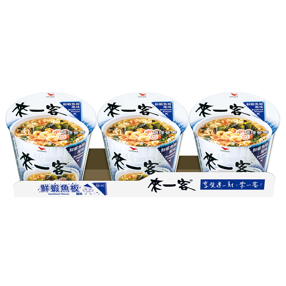 來一客 鮮蝦魚板風味(63gx3入)
