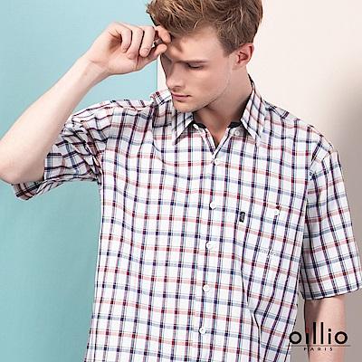 歐洲貴族oillio 短袖襯衫 素面格紋 純棉款式 白色