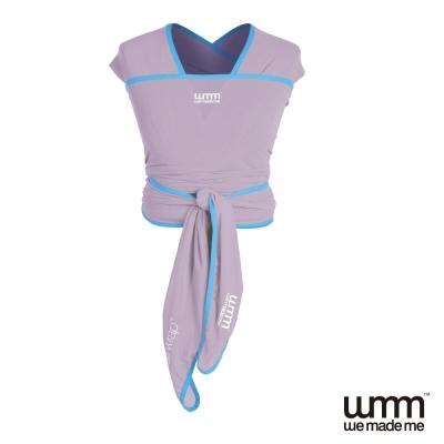 英國 WMM Wuti 無敵包裹式揹巾 - 薰衣草紫