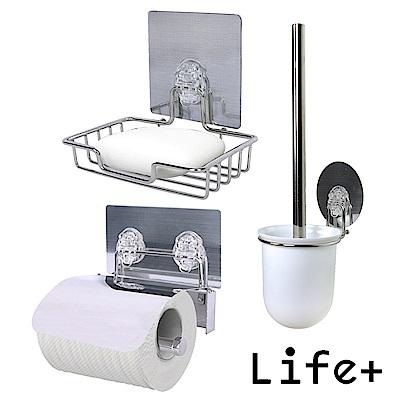 Life Plus 環保無痕魔力貼掛勾(捲筒紙巾架+肥皂架+馬桶刷)