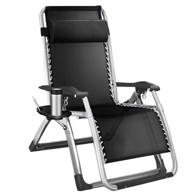 ULIKE 全新升級版豪華無重力躺椅(送置物架)