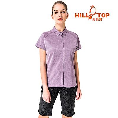 【hilltop山頂鳥】女款吸濕排汗抗UV彈性POLO衫S14FE3-粉紫色