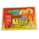 可貼式18小時暖暖包(10小包/1大包)-UL850 product thumbnail 1