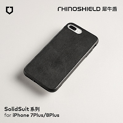 犀牛盾 iPhone 8Plus/7Plus Solidsuit 皮革防摔背蓋手...