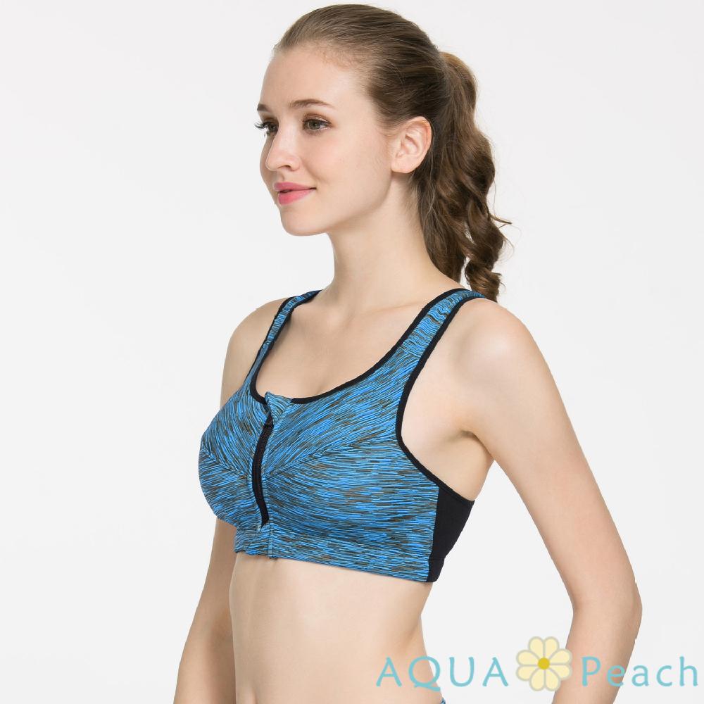 運動內衣 漸層線條前置拉鍊無鋼圈背心 (藍色)-AQUA Peach