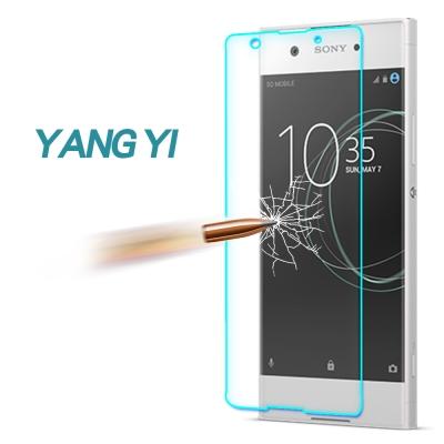 揚邑 SONY Xperia XA1 5吋 9H鋼化玻璃保護貼膜