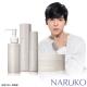 NARUKO牛爾 白玉蘭超緊緻抗黃禦老4件組(化妝水+乳液+精華+晚安凍膜) product thumbnail 1