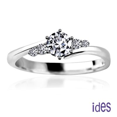 ides愛蒂思 摯愛系列30分E/VS1八心八箭完美車工鑽石戒指婚戒/簡約