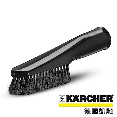德國凱馳 Karcher 直刷 2.863-147.0