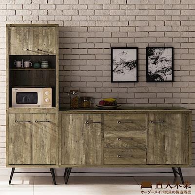 日本直人木業-CASAR原木風格151CM櫥櫃加60CM高櫥櫃(211x45x182cm)