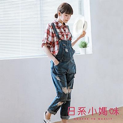 日系小媽咪孕婦裝-孕婦褲~多口袋刷破造型牛仔吊帶褲 M-XL