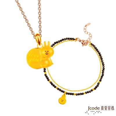 J code真愛密碼LINE真愛兔兔黃金尖晶石手鍊兔兔說愛你黃金墜子送項鍊