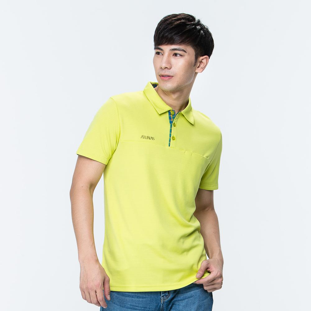 【ATUNAS 歐都納】男款防曬除臭抗菌休閒短袖Polo衫 A-P1711M 黃綠
