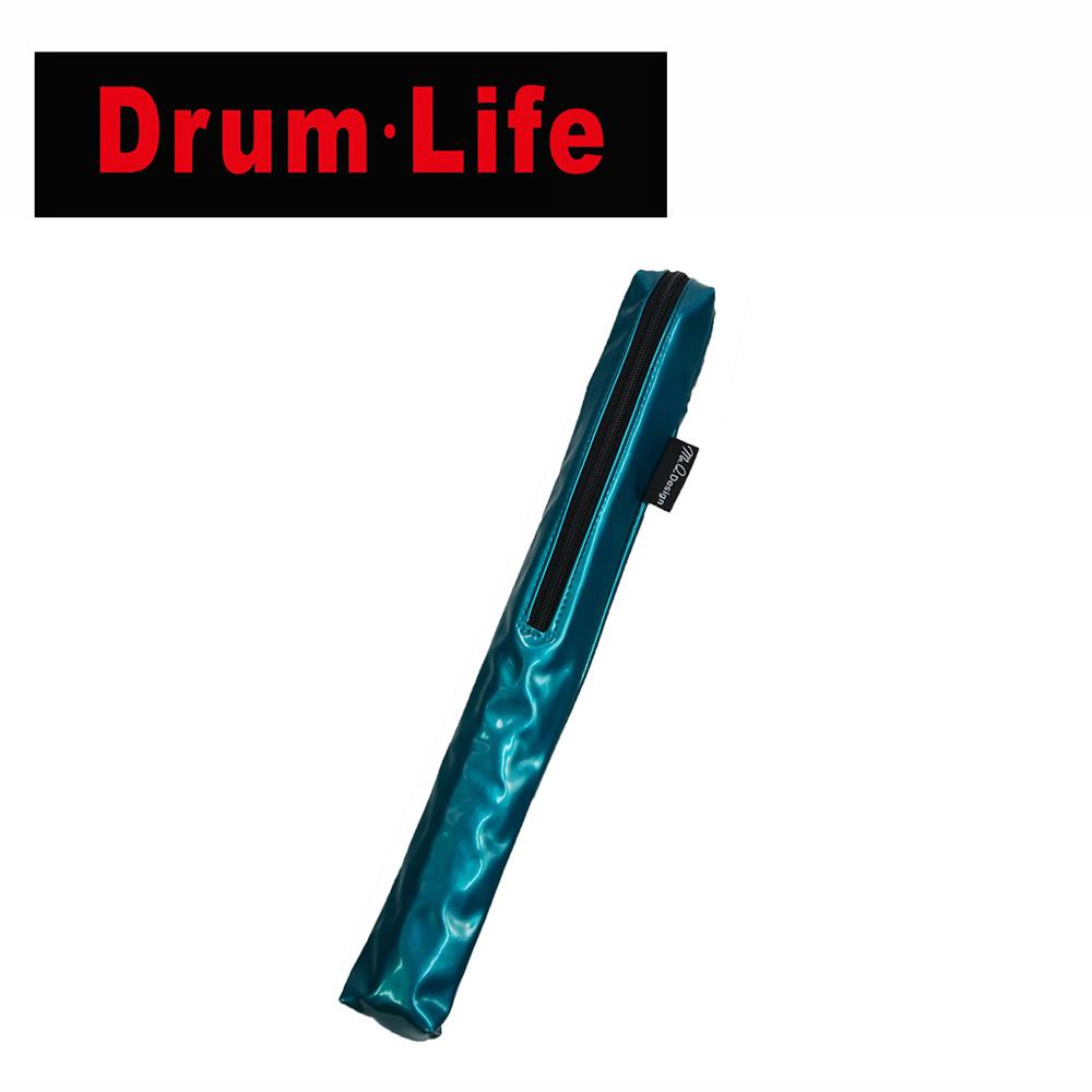 Drum Life STB1 兩雙入鼓棒袋 湖水碧綠色款