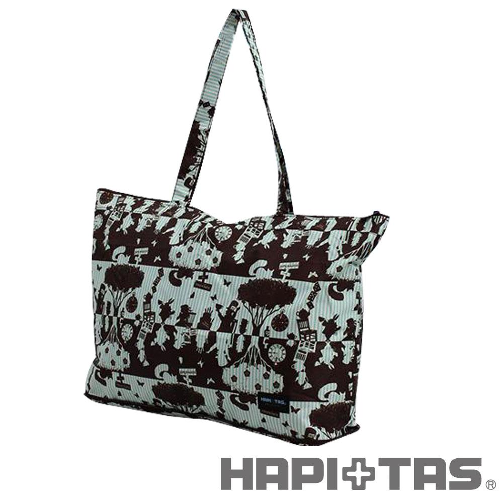 HAPI TAS  愛麗絲派對摺疊肩背旅行袋(綠)