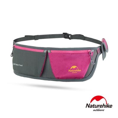 Naturehike 極輕薄多功能雙色貼身運動腰包 粉色