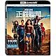 正義聯盟 UHD+BD 雙碟限定版  藍光 BD product thumbnail 1