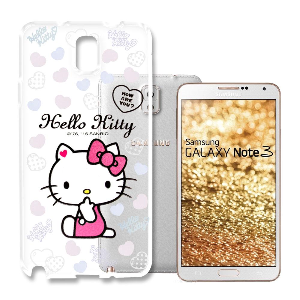 Hello Kitty 三星 Galaxy Note3 浮雕彩繪透明軟殼(心愛凱蒂)
