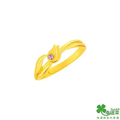 幸運草 鬱香柔情黃金/水晶戒指