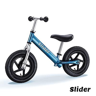 Slider-兒童鋁合金滑步車-酷藍