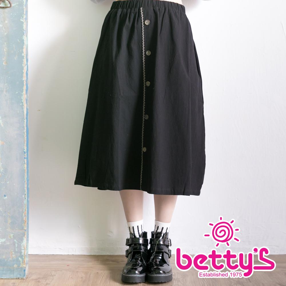 betty s貝蒂思前蕾絲花邊排扣中長裙黑色