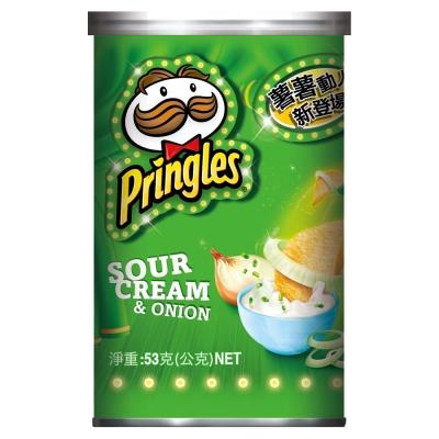 Pringles品客 洋芋片-洋蔥(53g)