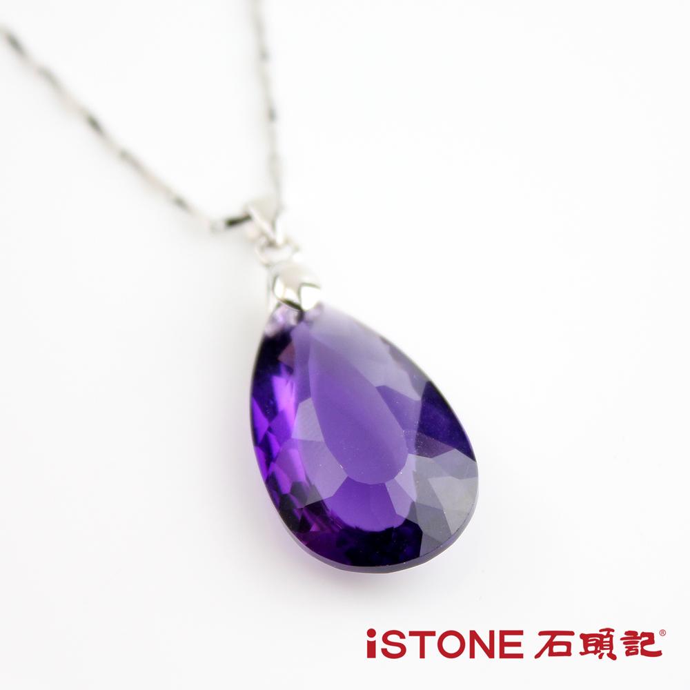 石頭記 紫水晶切刻項鍊-紫耀時光