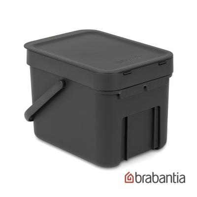 Brabantia 多功能餐廚廚餘桶6L-灰黑
