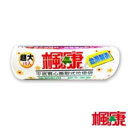 楓康 撕取式環保超大垃圾袋 (透明/86X100cm/15張)
