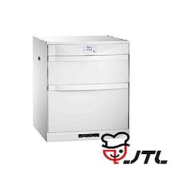 喜特麗 JTL 落地/下嵌式60CM臭氧型 鋼烤LED面板ST筷架烘碗機 JT-3162QGW