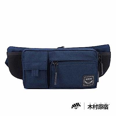 木村原宿MM- 幸福方盒子 輕便多功能腰肩斜背二用包 - 盒子藍