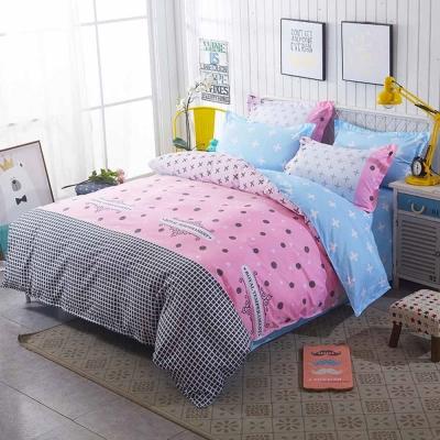 Ania Casa首爾 雙人四件式 柔絲絨美肌磨毛 台灣製 雙人床包被套四件組
