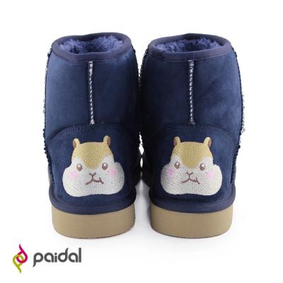 Paidal俏皮松鼠及踝短筒雪靴-淘氣藍