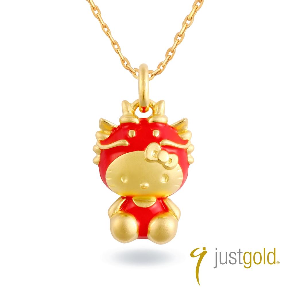 鎮金店Just Gold 黃金吊墜 Kitty百變Cutie十二生肖(龍)