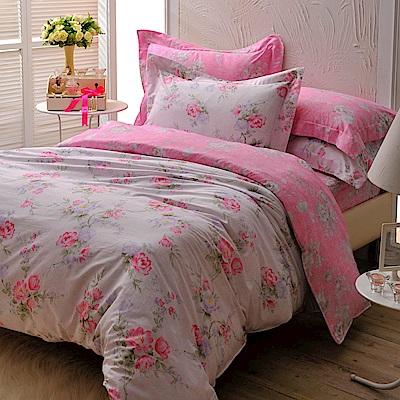義大利La Belle 凡爾賽花園 雙人純棉床包枕套組
