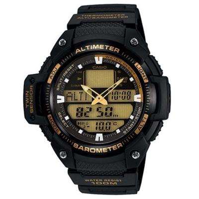CASIO 新機能戶外雙顯運動錶(SGW-400H-1B2)-黑X黃面/51.9mm
