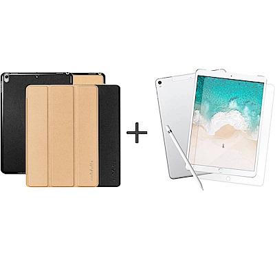 Metal-Slim Apple iPad Pro 10.5 立架式皮套+9H保護貼