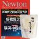 牛頓科學雜誌 (1年12期  + 1期) 贈 田記黑木耳桂圓養生露 (300g/10入) product thumbnail 1