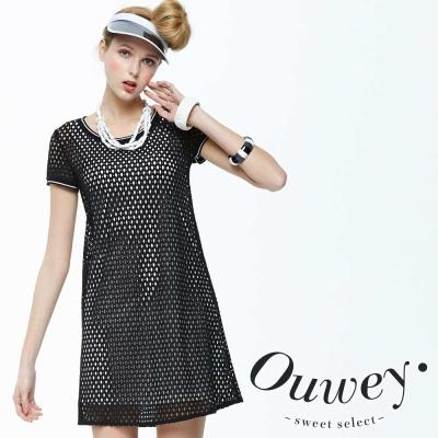OUWEY歐薇 運動風滾邊網眼二件式洋裝