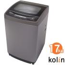 KOLIN 歌林 17公斤全自動單槽洗衣機 (KBW-17V03)