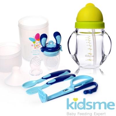 英國kidsme-咬咬樂輔食器旅行套裝組+晶透學飲杯240ml(綠黃)