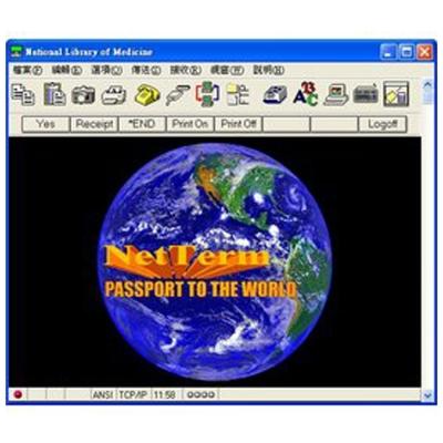 Intersoft-SecureNetTerm-遠端搖控-單機版-下載版