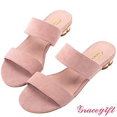 Grace gift-雙寬帶金屬花瓣跟涼拖鞋 粉