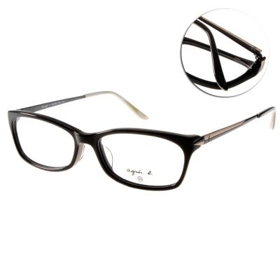 agnes b.眼鏡 法式時尚/黑#AB2098 BCA
