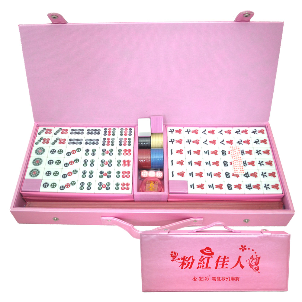 《凡太奇》金潮派精裝-33mm粉紅夢幻竹紋麻將組