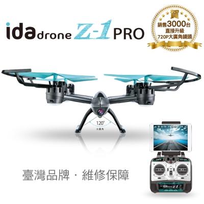 Ida Z1 意念四軸高清空拍機飛行器 三電組